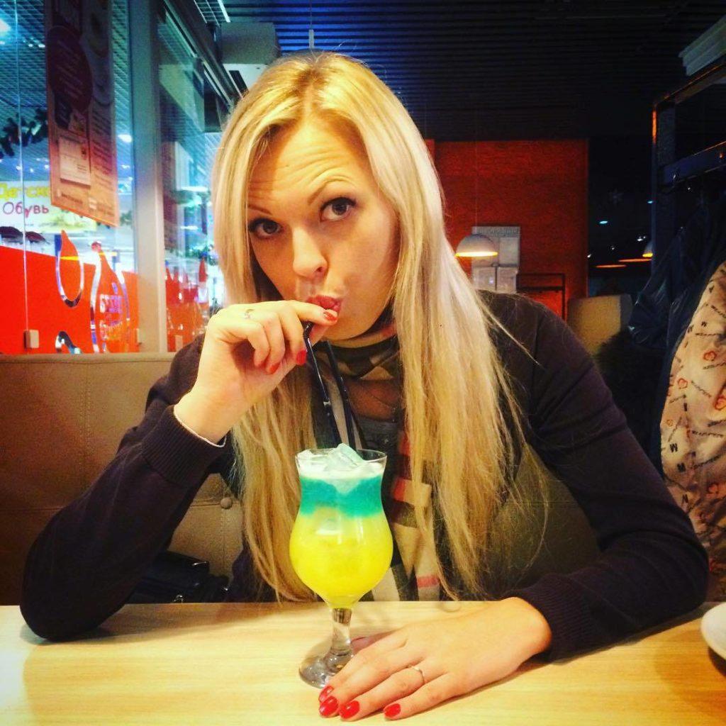 ukraine wife relax